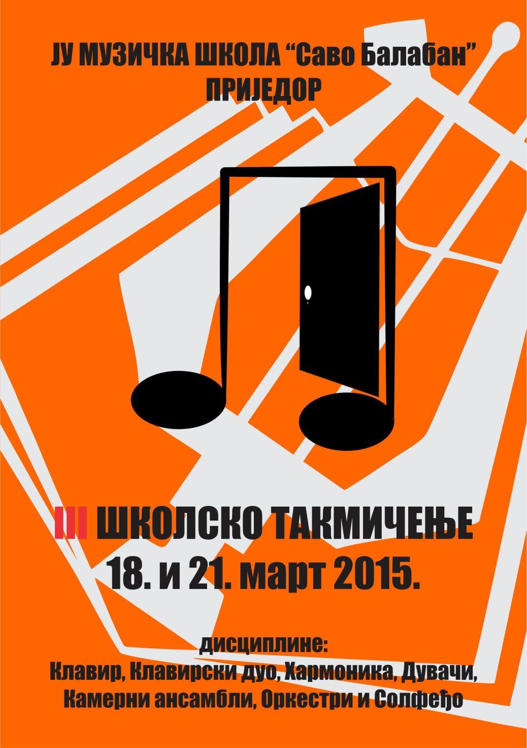 programska knjizica sk2015